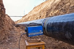 A Look at Digital Radiography for Corrosion Inspection